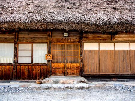 ogimachi: House