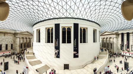 Sala główna z British Museum, Londyn, UK