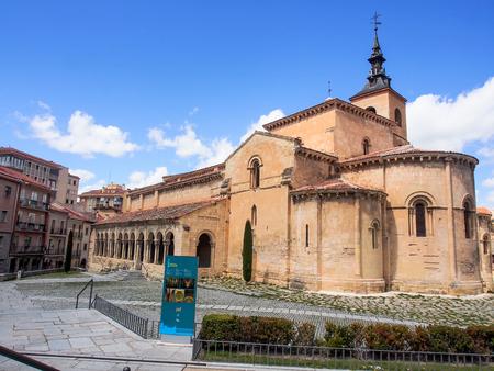 millan: church in Segovia, Spain Stock Photo