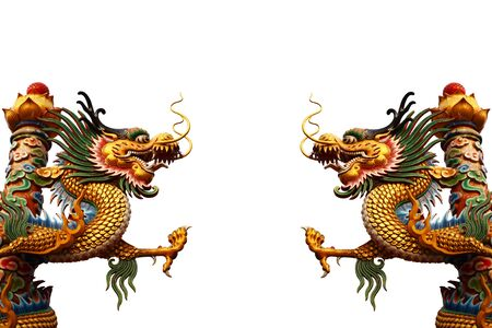 Two big chinese dragon photo