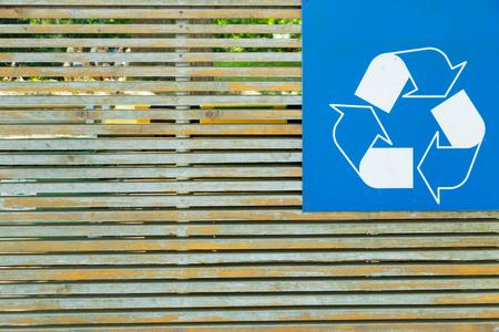재활용 기호 시민 편의 시설 사이트입니다.
