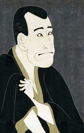 A Japanese businessman