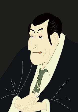 ukiyoe: A Japanese businessman