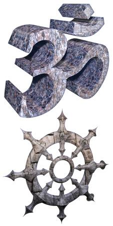 d�livrance: ensemble de Religion Banque d'images
