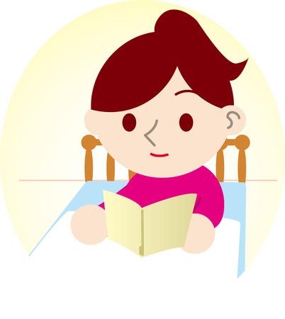 before: Studies before sleeping Illustration