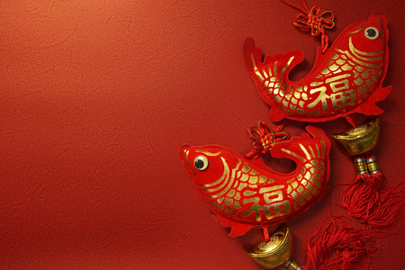 prosperous: Chinese new year decoration on red background