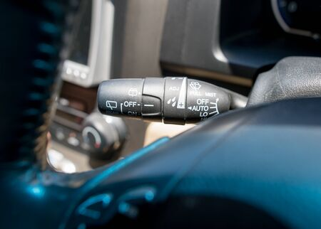 wiper: Switch to the wiper motor