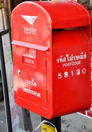 pillar box: Box for mail delivery in Thailand Stock Photo