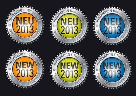 advertisment buttons promoting the innovation of the year 2013 in english and german language Stock Vector - 16434615