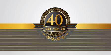 희 년 40 주년, 희년 또는 생일을위한 황금 축제 벡터 그림