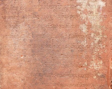 寺にサンスクリット語の宗教的な碑文は、バンテアイ ・ スレイ壁します。カンボジア。シェムリ アップします。 写真素材