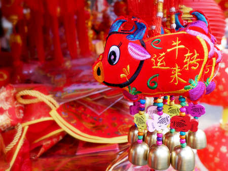 Chinese new year decoration for celebrate Year of the Ox. Red ornament, decor element.