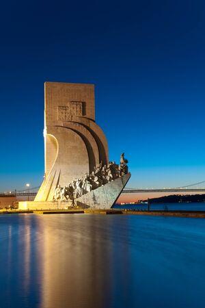 belem: belem monument