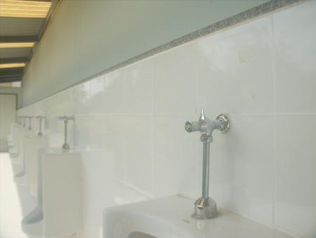 piss: Public toilet