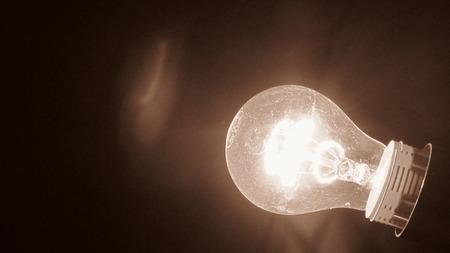 kw: lamp
