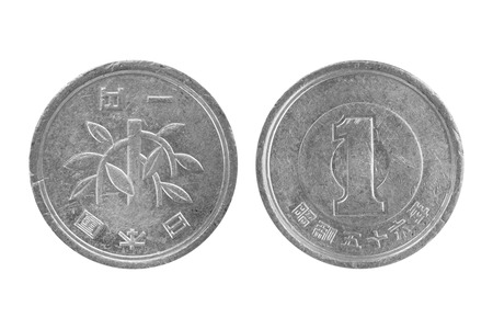 Coin 1 yen. Japan isolated on white background - clipping paths Stockfoto