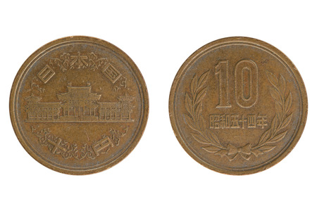 Coin 10 yen. Japan isolated on white background - clipping paths