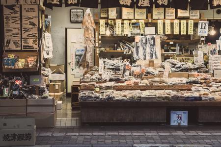Kawagoe, Japan-Nov-2017 : Dried fish shop in ancient city in Japan. 에디토리얼