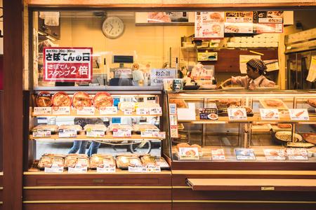 Tokyo, Japan-Nov-2017 : Restaurant for Japanese food in city