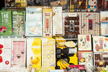 Tokyo, Japan-Nov-2017 : Popular Souvenir dessert from Japan 에디토리얼