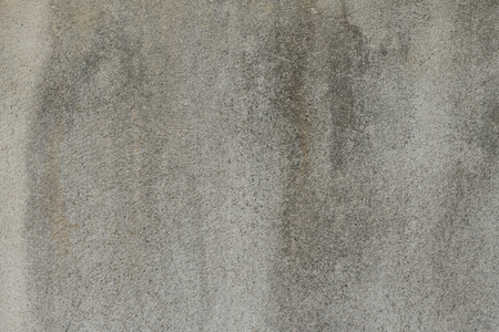Beautiful grungy and smooth bare concrete wall for background