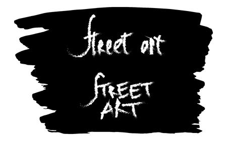 Street art elements background black abstract texture vector illustration. Ilustrace