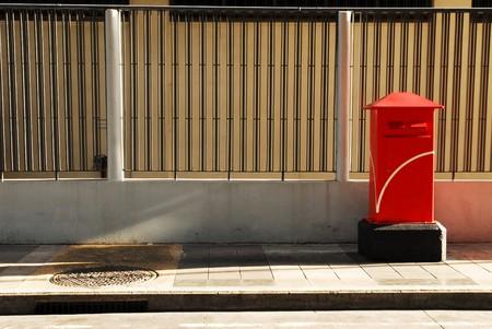Thailand red post box photo
