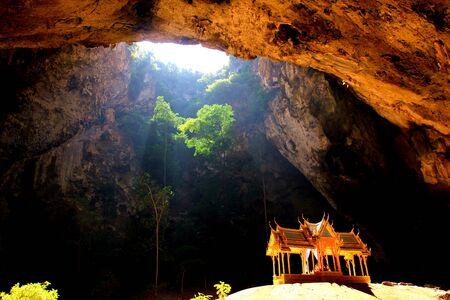 Wonderful cave