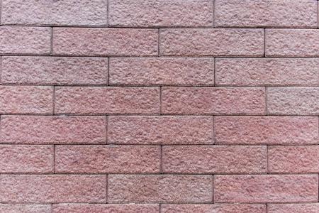 wall textures: Brown brick wall textures Stock Photo