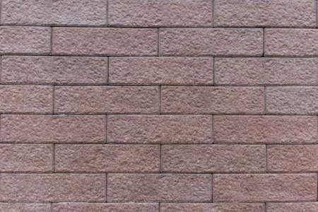 correlate: Brown brick wall textures Stock Photo