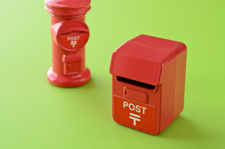 Miniature of the post