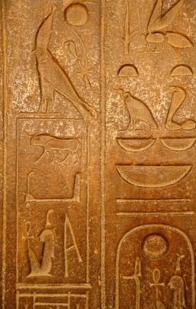 Egyptian hieroglyphics photo