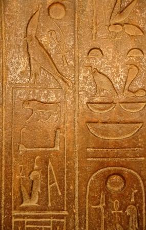 Egyptian hieroglyphics photo
