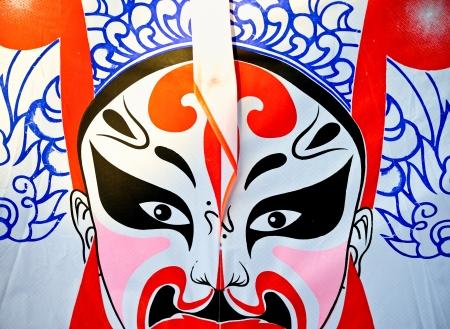 Chinese kite Stock Photo - 14103069