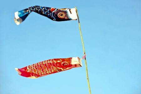 Japanese carp two kites flying in the sky Stock Photo