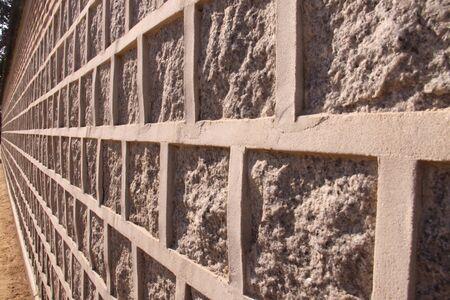Cement wall of Gyeongbok palace, South Korea Stock Photo - 12558417