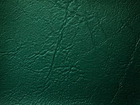 leatherette: dark green semple color background for interior design Stock Photo