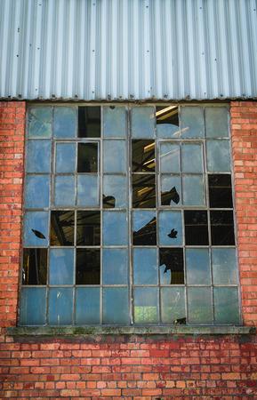 abandoned warehouse: Very old abandoned warehouse Stock Photo