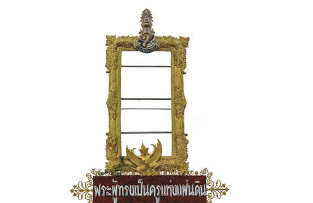 glorify: Frame and symbol of the King of Thailand, the Thailand will take a picture of the king to put it to glorify Him homage to perform their duties to the people of Thailand.