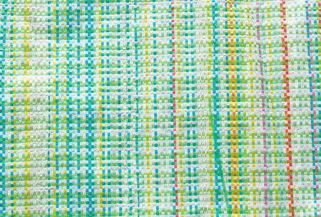 fertilizer: Patterned and Texture backgrounds on fertilizer sacks. Stock Photo