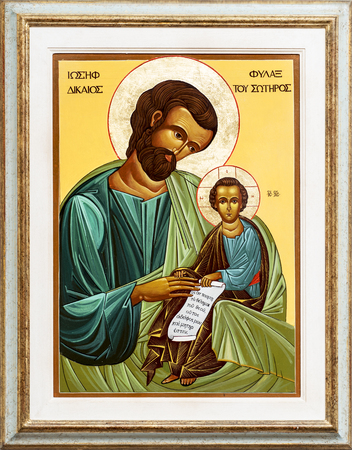 st  joseph: Icon of St. Joseph with the baby Jesus in a modern church, Italy