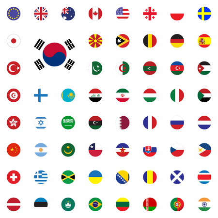 South Korea round flag icon. Round World Flags Vector illustration Icons Set