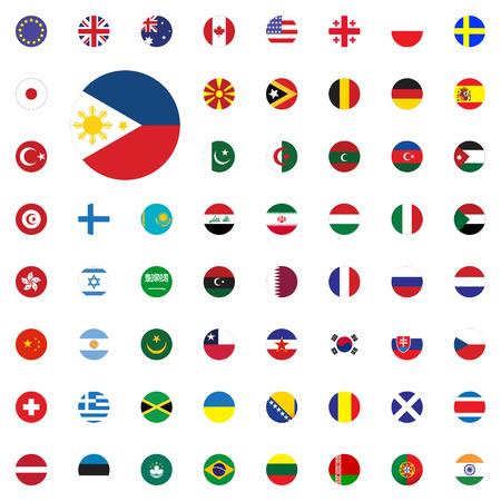 Phillipines round flag icon. Round World Flags Vector illustration Icons Set Illustration