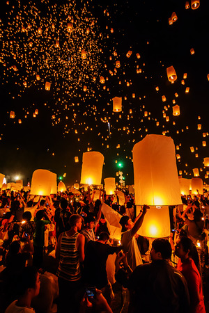 CHIANG MAI, THAILAND - OCTOBER 25 : Unidentified people release floating lamp in Tudongkasatarn on October 25, 2014, CHIANG MAI, THAILAND.Tudongkasatarn is place which ceremony take place every year.
