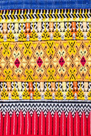 sarong: Closeup traditional thai sarong pattern (sarong Teenjok) for a background.