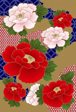 kimono: peon?