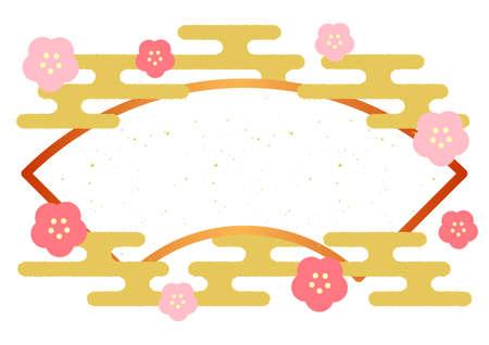Plum and Cloud Frames Ilustrace