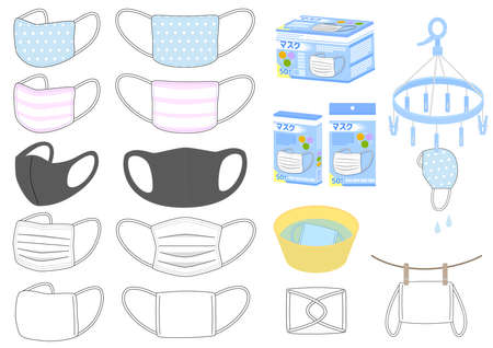 Various masks and laundry illustrations set Stock Illustratie