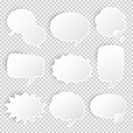 Set of empty realistic comic bubbles Ilustración de vector