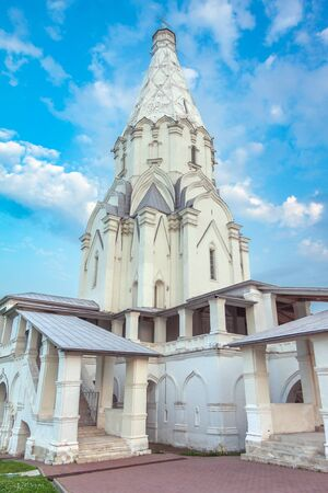 the ascension: The Church of the ascension in Kolomenskoye, summer day, amazing sky Stock Photo
